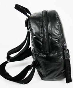 lateral de la mochila impermeable de la marca don algodón