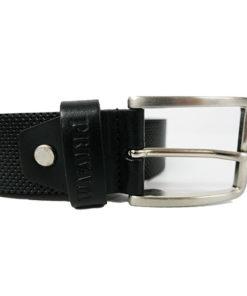 detalle del cinturon de piel en color marron de la marca privata