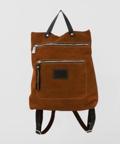 mochila lindos en color marron de la marca ferchi
